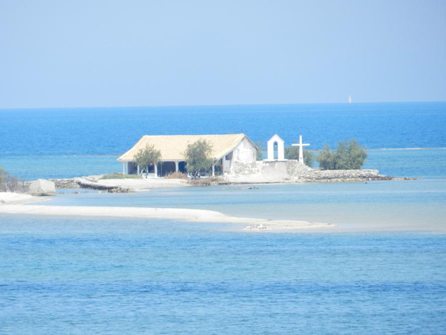 Νησάκι Αγίου Νικολάου